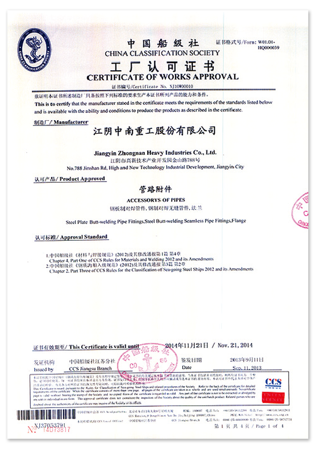 vessel classification and certification govuk - 656×918